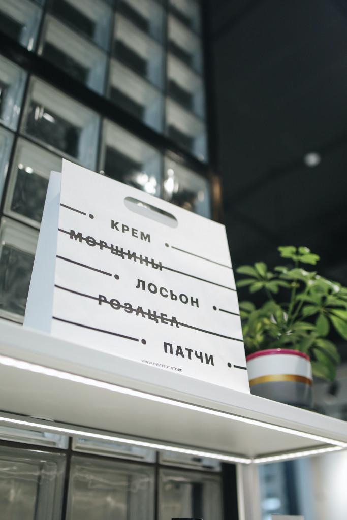 Russisches Schild